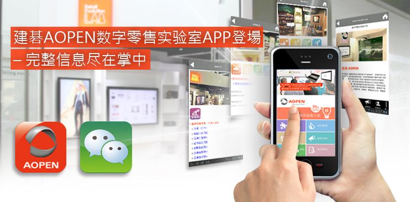 app aoc main