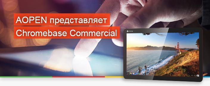 russia chromebase