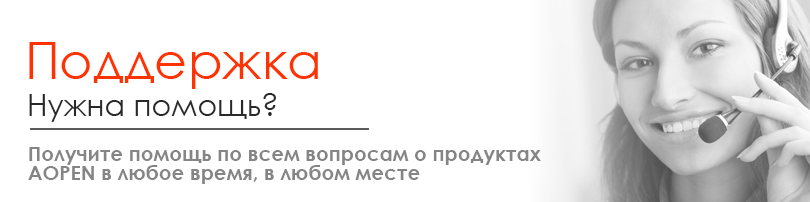 support alt ru