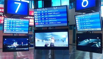 20150730 airport 03