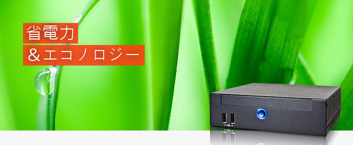 webheader green jp