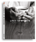 lines of wisdom 3d new